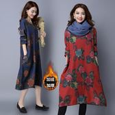 冬裝民族風寬鬆大尺碼復古印花長袖連身裙棉麻女裙洋裝