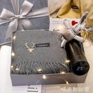 生日禮物送男生朋友圍巾男士實用創意高檔異地戀驚喜特別的聖誕節「時尚彩紅屋」