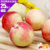 果之家 美國空運頂級壽康水蜜桃25顆入4KG