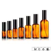 茶色避光玻璃分裝瓶乳液瓶 MG小象