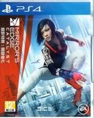 【玩樂小熊】現貨中 PS4遊戲 靚影特務 關鍵催化 Mirror's Edge Catalyst 中文亞版