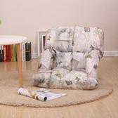 懶人沙發 帶扶手榻榻米可折疊單人小沙發床上電腦靠背椅子地板沙發
