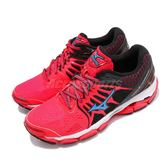 【六折特賣】Mizuno 慢跑鞋 Wave Horizon 粉紅 黑 避震支撐 女鞋 運動鞋【PUMP306】 J1GD1726-23