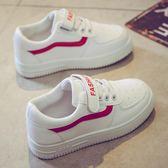 童鞋男童鞋鞋子春夏季運動鞋白鞋透氣女童鞋兒童鞋小白鞋