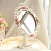 時尚歐式創意化妝鏡 可調節角度大號家居臺式鏡子公主美容院鏡 sxx2441 【雅居屋】
