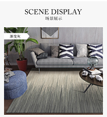 ins北歐地毯墊客廳茶幾毯現代簡約臥室房間滿鋪床邊毯大面積家用好樂匯