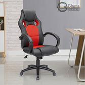 E-home Falcon獵鷹賽車型電競椅-兩色可選紅色