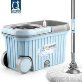 拖地桶 家用拖把桶旋轉拖把免手洗干濕兩用自動擠水墩布不銹鋼拖地拖布桶 3C優購