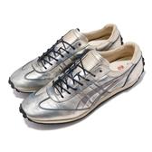 Asics 復古慢跑鞋 EDR 78 Deluxe 金 灰 日本製 休閒鞋 男鞋 亞瑟士【PUMP306】 TH7S4L9450