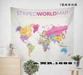 世界地圖彩色印花家居布藝裝飾掛毯掛畫【Mr.1688先生】