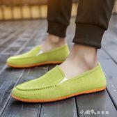 夏季男士開車透氣布鞋老北京青年休閒帆布鞋男懶人軟底一腳蹬 小確幸生活館