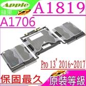 "APPLE A1819 電池(原裝等級)-蘋果 A1706, Macbook Pro 13 吋,2016 年~ 2017 年,Pro 13"""