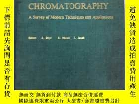 二手書博民逛書店liquid罕見column chromatography(H9