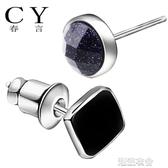 韓版時尚 925銀男士耳釘 單只潮個性 黑色飾品圓方形平面紫砂耳環 潮流