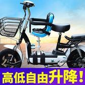 電動車兒童前置座椅踏板電摩車摩托車電瓶車小孩嬰兒寶寶前置座椅 IGO