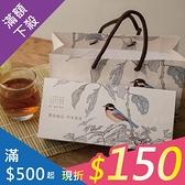 【愛盲庇護工場】坪水香逢茶葉禮盒