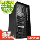 【現貨】Lenovo P340 十代雙碟繪圖工作站 i7-10700/32G/M.2 1TSSD+1TB/GTX1660 6G/500W/W10P