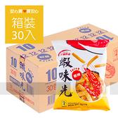 【裕榮】香辣蝦味先30g,30包/箱,非油炸品