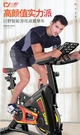 動感單車動感單車家用健身車跑步自行車室內全身女性腳踏全身運動器材MKS 夢藝家