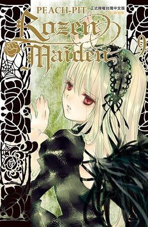 Rozen Maiden(9)