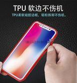 三星 A8 Plus 2018 簡約防摔矽膠皮套手機套 Galaxy A8 2018 拼色防摔亞克力透明保護套 新款手機殼