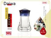日本Daiwa『日本達億瓦PUSH ONE 一滴醬油瓶』(藍色)《Mstore》