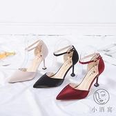 高跟皮鞋女春夏季尖頭時尚韓版百搭細跟【小酒窩服飾】