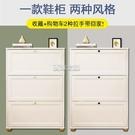 鞋架櫃 超薄翻斗鞋柜家用門口入戶玄關柜大容量輕奢儲物柜現代簡約收納柜