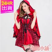 角色扮演服 紅 緋紅女巫 小紅帽角色服 舞台派對表演服 萬聖節 聖誕節 仙仙小舖