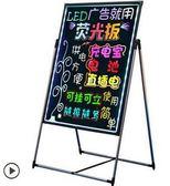 LED電子熒光板60 *80廣告牌EY170『小美日記』