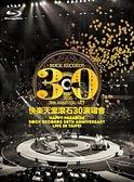 【停看聽音響唱片】【BD】快樂天堂滾石30演唱會