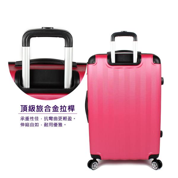 新品上市!!耐磨耐操 強化包角 ABS超輕量24吋行李箱