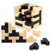 孔明鎖 益智套環成人兒童魔術方塊俄羅斯方塊兒童木制玩具 KB3801【歐爸生活館】