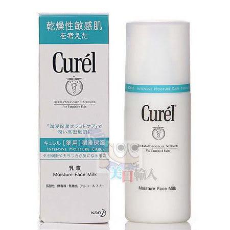 花王Curel 乾燥性敏感肌系列 潤浸保濕乳液120ml【小三美日】$499