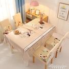 北歐現代家用餐桌椅子套罩棉麻防水桌布布藝茶幾椅套椅墊餐椅套裝 黛尼時尚精品