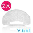 Vbot R8掃地機器人專用 3M極淨濾網(2入)