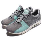 【六折特賣】Nike 休閒慢跑鞋 Wmns Air Max Zero 灰 綠 白底 氣墊 運動鞋 女鞋【PUMP306】 857661-001
