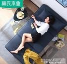 林氏木業現代簡約折疊沙發床兩用單人多功能...