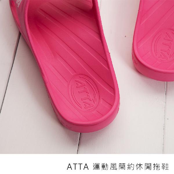 【333家居鞋館】★好評回購★ATTA 足底均壓★ 足弓簡約休閒拖鞋-粉紅色