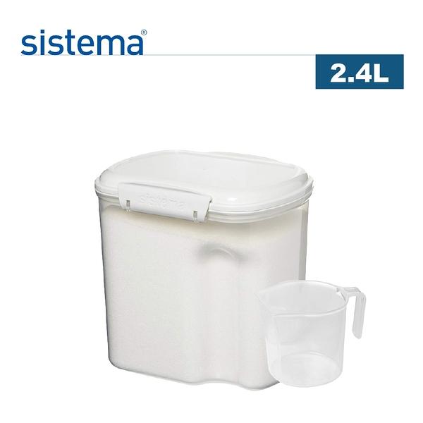【sistema】紐西蘭進口BAKE IT系列扣式保鮮盒附量杯(2.4L)
