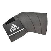 Adidas彈力纏繞式訓練護帶