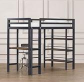 美式雙層床鐵藝上下鋪子母床高低床高架床多功能 【新品優惠】 LX