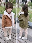 女童保暖外套-冬季新款中小童毛絨翻領短款帥氣夾克 兒童保暖舒適百搭外套 喵喵物語