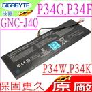 Gigabyte GNC-J40,P34G,P34K 電池(原廠)-技嘉 P34W-V3,P34W-V4,P34W-V5,P34K-V3,P34K-V5,P34K-V7,P34F-V5