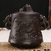 紫砂茶葉罐陶瓷 密封罐 防潮儲存罐