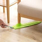 家縫隙灰塵刷家用無紡布除塵撣子打掃衛生工具床底清潔灰塵撣【中元節鉅惠】