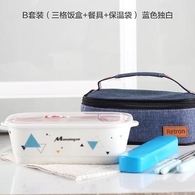 分隔陶瓷飯盒微波爐加熱專用帶蓋密封便當盒長方形水果碗學生食堂  快速出貨