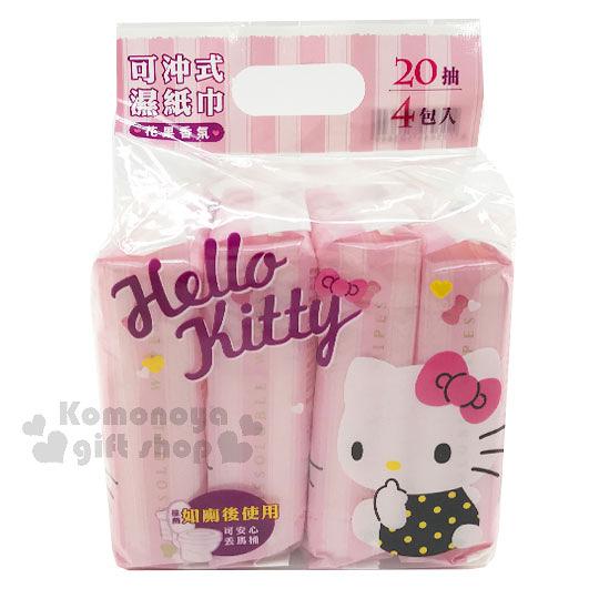 〔小禮堂〕Hello Kitty 可沖式濕紙巾《4包入.粉條紋.側坐.花果香氣》濕式衛生紙 4715664-50364