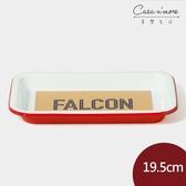 Falcon 獵鷹琺瑯 琺瑯托盤 琺瑯盤 長方形盤 小托盤 紅白 19.5cm【美學生活】