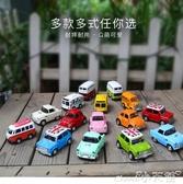 迴力玩具車兒童玩具車合金回力車消防車挖掘機工程車套裝寶寶慣性618購